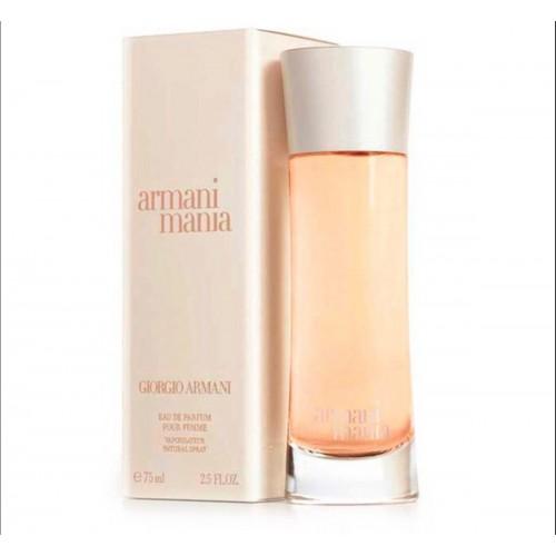 Perfume Giorgio Armani - Armani Mania